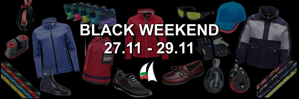 black-weekend-2020-en